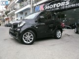 Smart Fortwo '15